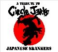 V.A / Japanese Skankers - A Tribute To Circle Jerks (cd) HIGH HOPES inc.