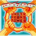CARDOPUSHER / UNITY MEANS POWER (cd) Muder channel