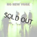 VA / No New York (cd) Lilith