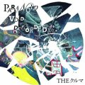 THE クルマ / Paranoid Void Recorded (cd) Diwphalanx