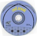 OUTaDISK / 001s -mix cd- (cdr) Paragraph