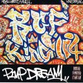KING 104 / pimp dream (cd) RGF/WDsounds