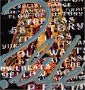 OWL BEATS / ? LIFE (cd) Rcslum/Presidents heights