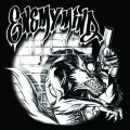 ENEMY MIND / Discography (cd) Gutter christ productions
