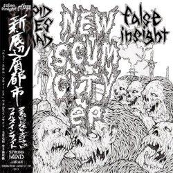 画像1: FALSE INSIGHT, STUPID BABIES GO MAD / New scum city -新底辺屑都市- (7ep) Strong mind japan
