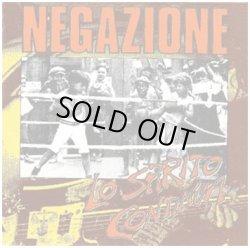 画像1: NEGAZIONE / Lo spirito continua (cd) Tvor
