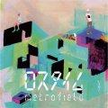 metrofield / ロスタイム (cd) Less than TV