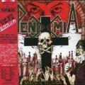 PENDEMIA / Narcotic religion (cd) Mosh tuneage