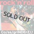 Co/SS/GrindERz// / Rock'n'roll ≪音圧鬼盤≫ (cd) King