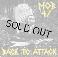 MOB 47 / Back to attack 1983-1986 (2Lp) D-takt & rapunk