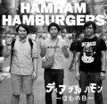 HAM HAM HAMBURGERS / Dia del jamon (cd) Hip cat's