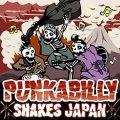 V.A /Punkabilly shakes japan (cd) Rude runner
