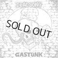 GASTUNK / Dead song (cd) SS recordings