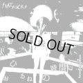 FLAT SUCKS / demo - 続、おひるねの時間 - (cdr) Self