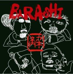 画像1: BARASHI / st (7ep) Neseblod