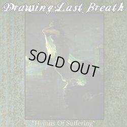 画像1: DRAWING LAST BREATH / Hymns of suffering (7ep) Carry the weight