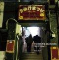 THE BONNIE LIMOUSINE, CRUSTNOME / split (cd) Self