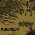 KUGURIDO, DIEAUDE / 叫鬥 (cd) Break the records