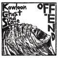 OFF-END, Kowloon Ghost Syndicate / split (cd) Impulse