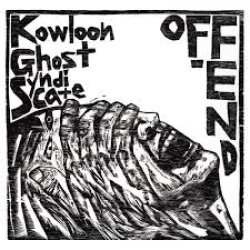 画像1: OFF-END, Kowloon Ghost Syndicate / split (cd) Impulse