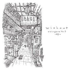 画像1: without / westgate No.5 ep (cd) Raft