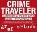 graf orlock / Crime traveler (cd) Cosmic note