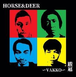 画像1: HORSE & DEER / 跋扈 ~Vakko~ (cd)(tape) Crew for life