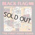 BLACK FLAG / the first four year (cd) Sst