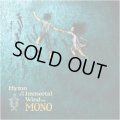 MONO / Hymn To The Immortal Wind (cd) Human highway