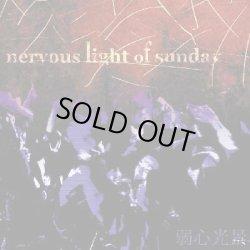 画像1: nervous light of sunday / 弱心光景 (cd) Cosmic note