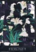 TOTAL FURY / 13 songs (cd) 男道
