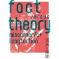 MISCORNER/C+LLOOQTORTION / Fact Versus Theory 〜事実 対 理論〜 (cd+dvd) Secreta trades