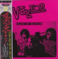 VEKTOR / close up edition 通常盤 (7ep) Freedom fighter