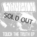 LOW VISION / Touch The Truth (7ep) 625 Thrash Core