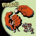 FLIP OUT A.A  / 感情暴発ep (7ep) Crew for life