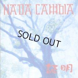 画像1: NADA CAMBIA / 証明 (cd) 男道