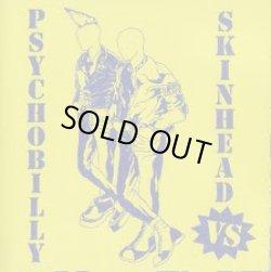 画像1: V.A / SKINHEAD VS PSYCHOBILLY  (cd) Bronze fist