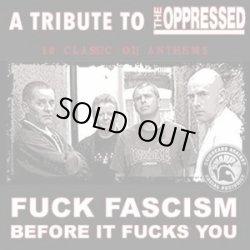 画像1: V.A / A Tribute To The Oppressed (cd)