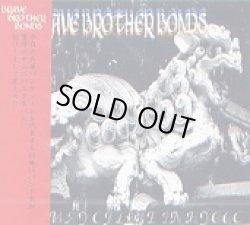 画像1: V.A / Brave Brother Bonds (cd) Discrete/Harvest