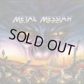 METAL MESSIAH / Honour Among Thieves (cd) Mosh tuneage