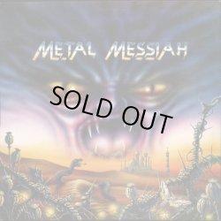画像1: METAL MESSIAH / Honour Among Thieves (cd) Mosh tuneage