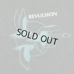 画像1: REVULSION / st (cd) Boss tuneage