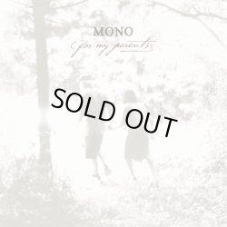 画像1: MONO / For my parents (cd) (Lp) Temporary residence