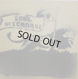 画像1: SOUL DISCHARGE / demo 2012 (cdr) Self