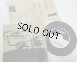 画像2: SOUL DISCHARGE / demo 2012 (cdr) Self