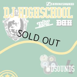 画像1: DJ HIGHSCHOOL / wdsounds exclusive mix (cdr) Wdsounds/Seminishukei