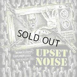 画像1: UPSET NOISE / Ribellione controllata lost demo tape'84 (Lp) F.o.a.d