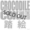 CROCODILE COX / 踏絵:Same offence (7ep) Diwphalanx
