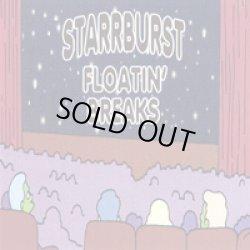 画像1: STARRBURST / Floatin' Breaks (cdr) Seminishukei