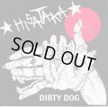 HISATAKA / dirty dog (7ep) Answer